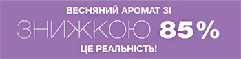 Перейти в my.avon.ua/become-a-rep/